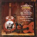 Handcrafted Hymns/Jim Hendricks