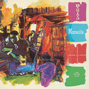 I Heard You Twice The First Time/Branford Marsalis