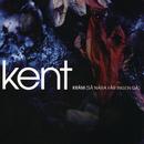 Kräm/Kent