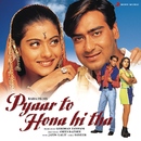 Pyaar To Hona Hi Tha (Original Motion Picture Soundtrack)/Jatin-Lalit