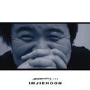 Memories_2nd/Im Jie Hoon
