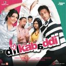 Dil Kabaddi (Original Motion Picture Soundtrack)/Sachin Gupta & Dhruv Dhalla