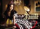J'aime/Jaime Fong