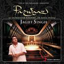 Parwaaz-Live In Singapore/Jagjit Singh
