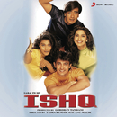 Ishq (Original Motion Picture Soundtrack)/Anu Malik