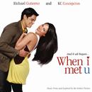 When I Met You/When I Met You (Original Soundtrack)