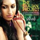 The Bhajan Project/Shivali