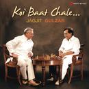 Koi Baat Chale/Jagjit Singh & Gulzar
