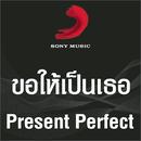 Kho Hai Pen Thoe/Present Perfect