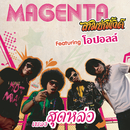 Lay/Magenta