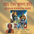 Jay Ram Krishna Hari/Mahendra Kapoor
