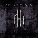 Give Me A Reason/Ari Koivunen