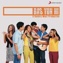Bas Yun Hi (Original Motion Picture Soundtrack)/Rajeev-Merlin