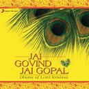 Jai Govinda Jai Gopala/Shounak Abhisheki