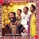 The Best Of/Amaqabane