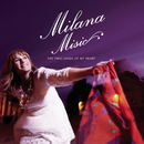 The Two Lands Of My Heart/Milana Misic