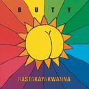 Rastakayakwanna/Buty