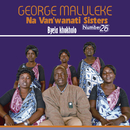 Byela Khokholo/George Maluleke Navan'Wanati Sisters No.25