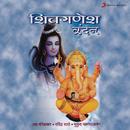 Shiv Ganesh Vandan/Usha Mangeshkar & Ravindra Sathe
