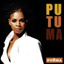 Putuma/Pu2ma