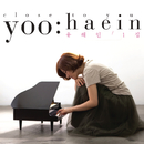 Close to You/Yoo Hae In