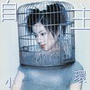 Zi Zhu/Halina Tam