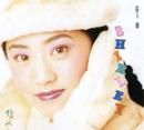 Lovers/Shirley Cheung