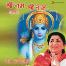 Sriram - Sriram/Lata Mangeshkar