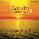 Gayatri Mantra Jaap/Shounak Abhisheki