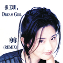 Dream Girl/Shirley Cheung