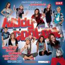 Kiddy Contest Vol. 17/Kiddy Contest Kids