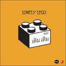 Phleng Doem Doem (Album Version)/Lonely Lego