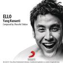 Yang Ku Nanti/Ello