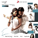 Kattradhu Kalavu (Original Motion Picture Soundtrack)/Paul J