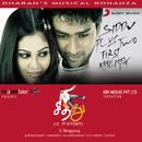 Siddu + 2 First Attempt (Original Motion Picture Soundtrack)/Dharan Kumar