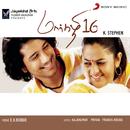 Marhali 16 (Original Motion Picture Soundtrack)/E.K. Bobby