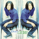 Love You Only/Ekin Cheng