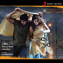 Adhe Neram Adhe Idam (Original Motion Picture Soundtrack)/Premgi Amaren