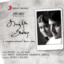 Karthic Anithaa (Original Motion Picture Soundtrack)/Jack Anand