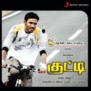Kutty (Original Motion Picture Soundtrack)/Devi Sri Prasad