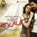 Paiya (Original Motion Picture Soundtrack)/Yuvanshankar Raja