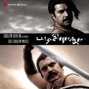 Pazhassi Raja (Original Motion Picture Soundtrack)/Ilaiyaraaja