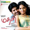 Madhan (Original Motion Picture Soundtrack)/Sai Sridhar & Bobby