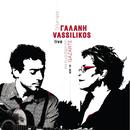 Live 2011/Dimitra Galani & Vassilikos
