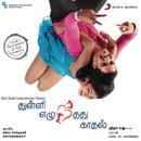 Thulli Ezhunthathu Kadhal (Original Motion Picture Soundtrack)/Bobo Shashi