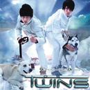 Salvador de Amor/Los Twins