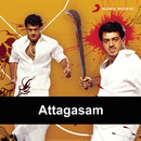 Attagasam (Original Motion Picture Soundtrack)/Bharadwaj
