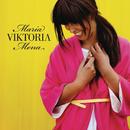Viktoria (Single Version)/Maria Mena