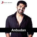 Anbudan (Original Motion Picture Soundtrack)/Jai