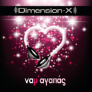 Na M' Agapas/Dimension-X
